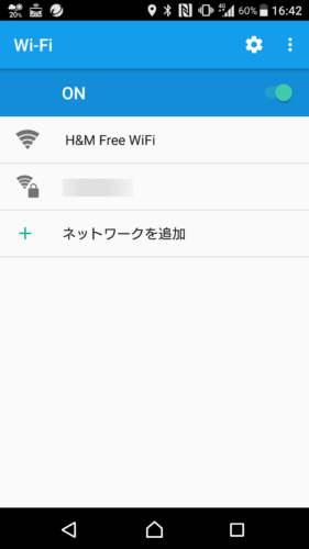 SSID「H&M Free WiFi」を選択。