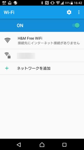 「IPアドレスを取得中」と表示された後に「接続先にインターネット接続がありません」と表示されます。