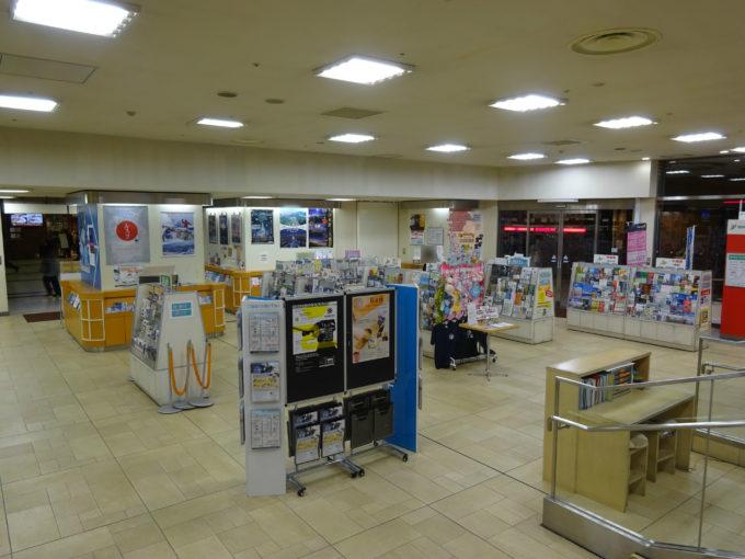 北海道さっぽろ観光案内所