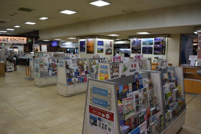観光パンフレットは、英語、中国語、韓国語のコーナー