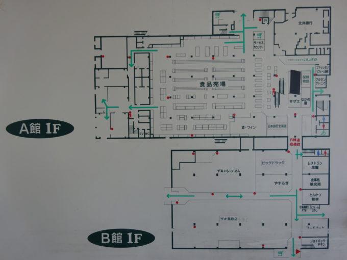 ジョイパックチキンは、ビッグハウス釧路店のB館1階にあります。