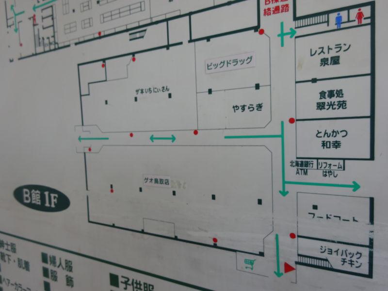 ビッグハウス釧路店ジョイパックチキン地図