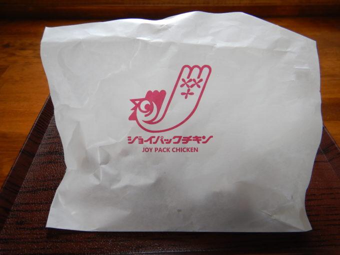 カレーチキンの包み紙