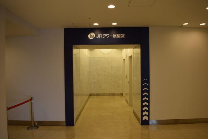 6階のエレベーターホール