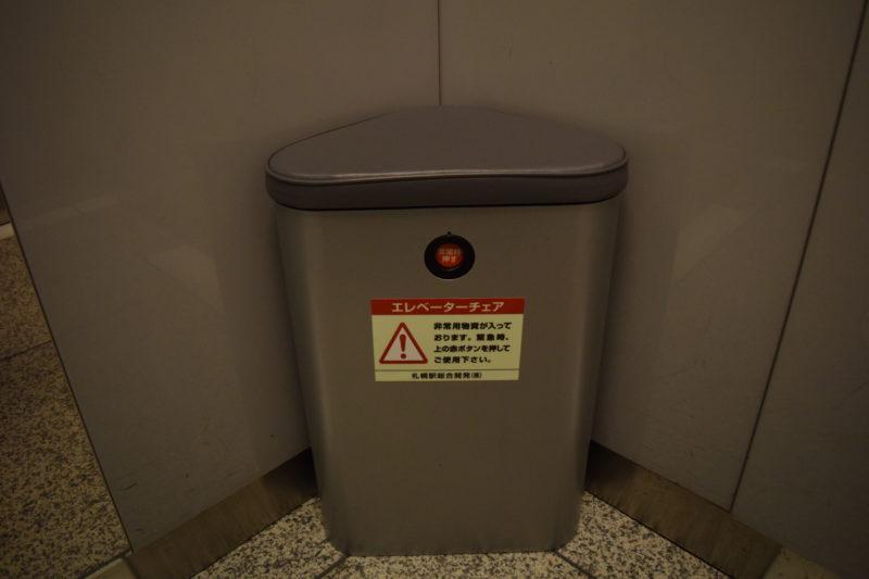 エレベーターチェア