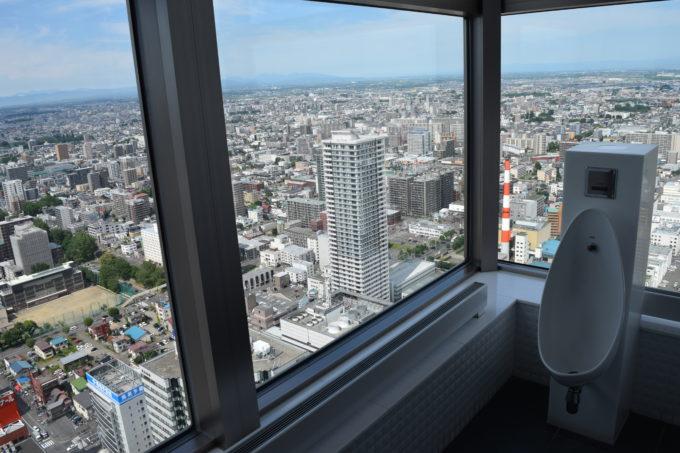 男性用眺望トイレ