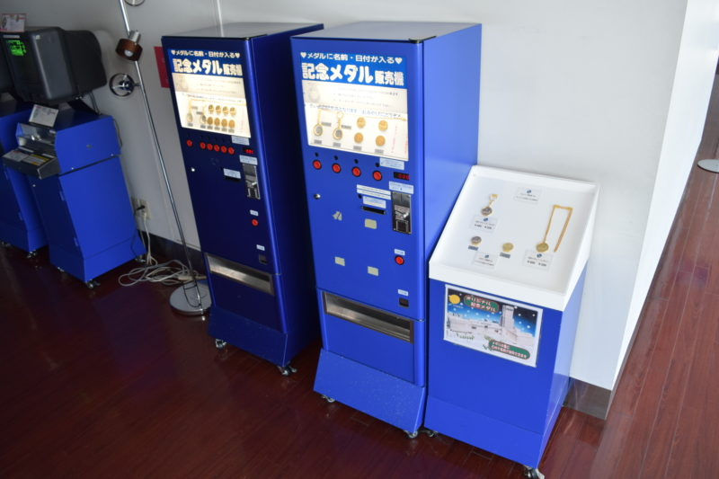 JRタワー記念メダルの販売機