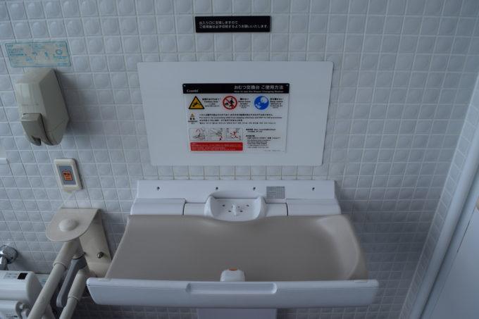 多目的用眺望トイレ内におむつ交換台