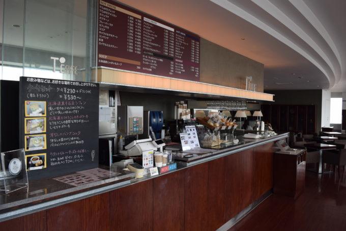 T CAFEのメニュ