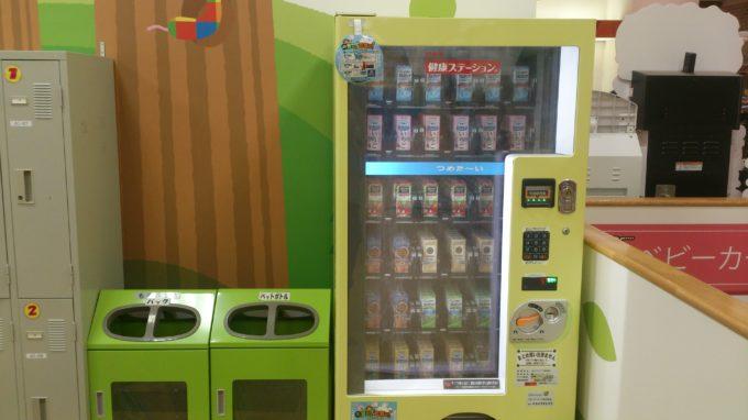 紙パック飲料の自動販売機