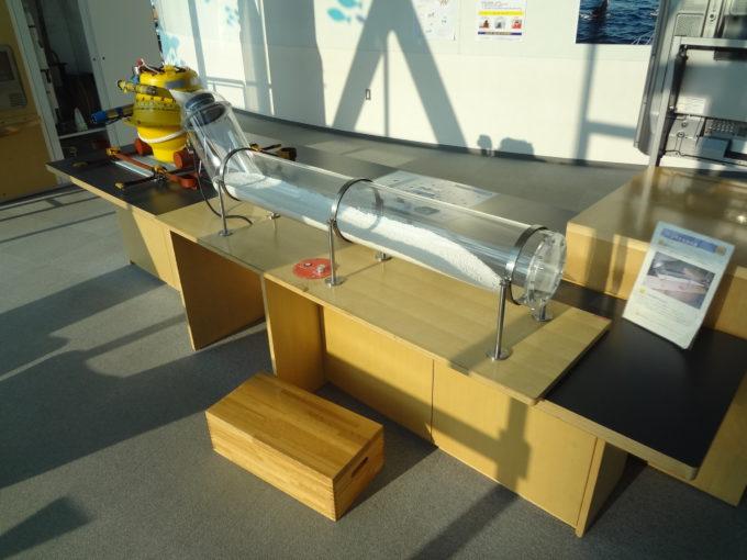 振動のプレイテーブル
