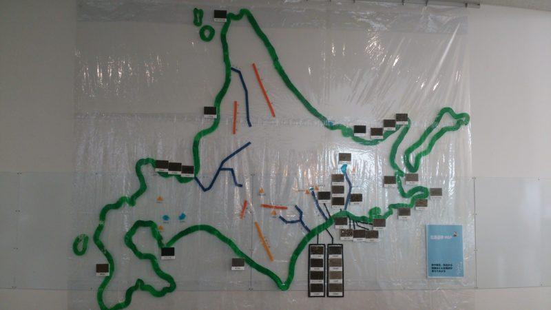 北海道砂MAP