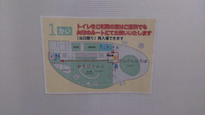 1階のトイレ案内