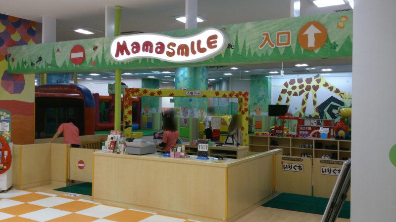 ママスマイル札幌店