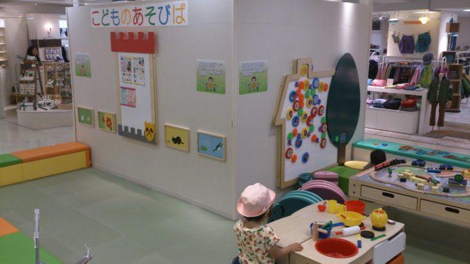 丸井今井札幌本店こどものあそびば(北海道札幌市中央区)