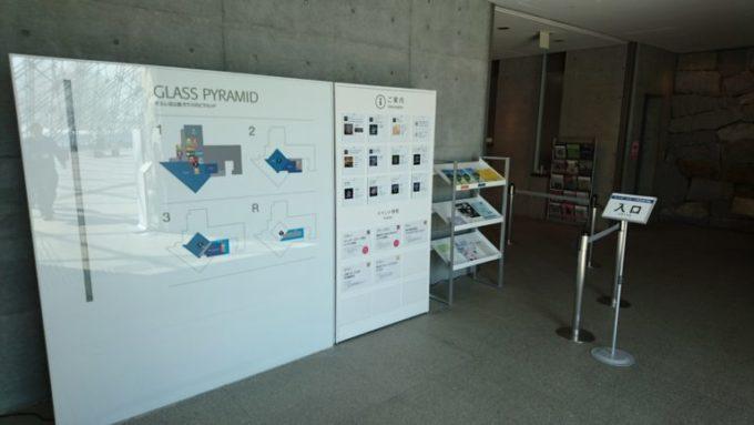 ガラスのピラミッドの入口付近