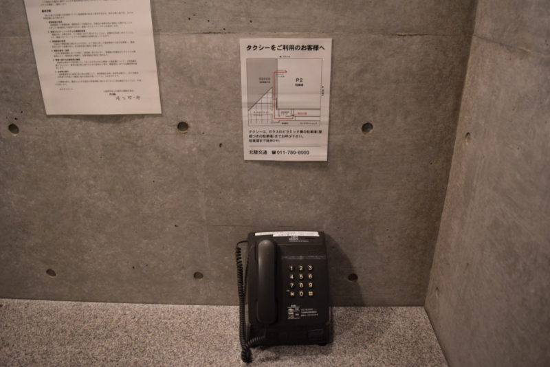 ガラスのピラミッド内にある公衆電話