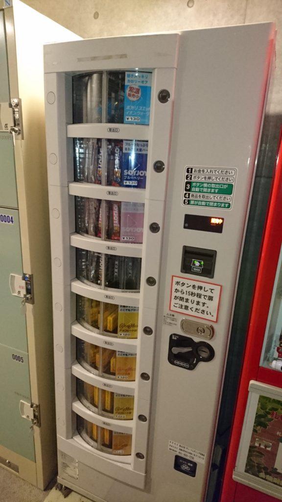 カロリーメイトとSOYJOYの自動販売機
