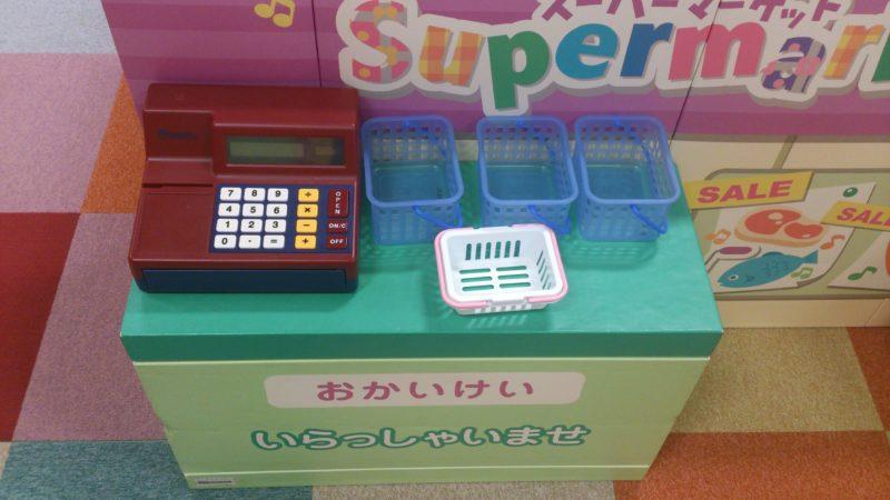スーパーマーケットで買ったものはレジでお会計