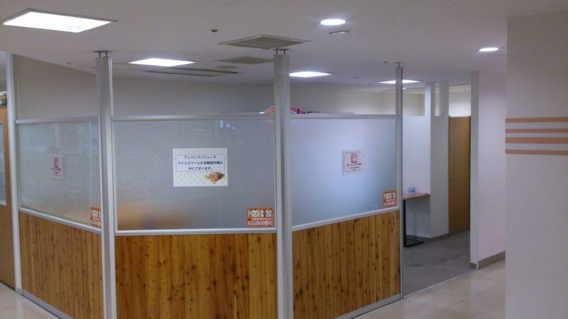 授乳室・おむつ替えスペース