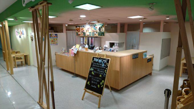 コモカフェ(Como cafe)