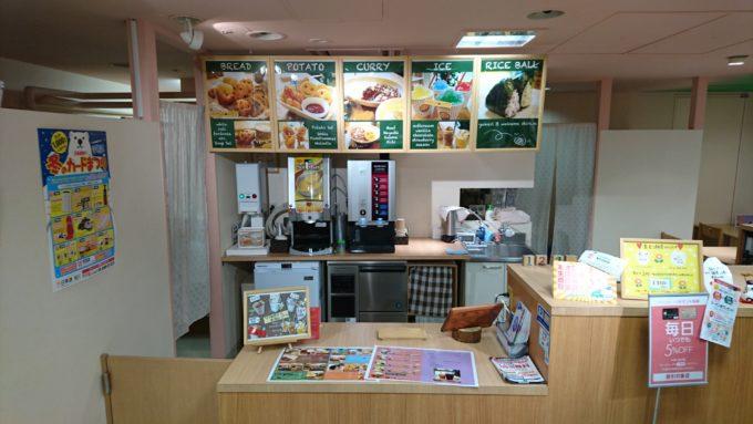コモカフェ(Como cafe)メニュー
