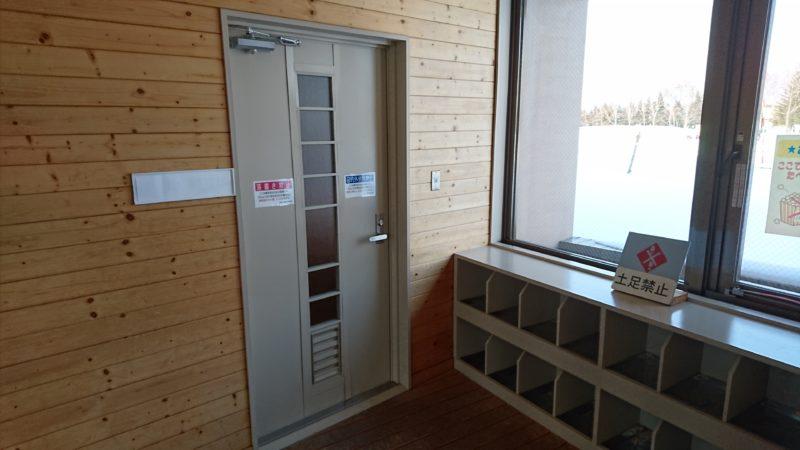 採暖室入口
