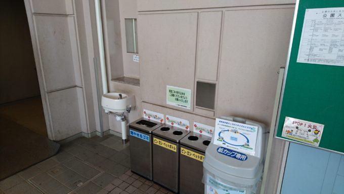 ゴミ箱と手洗い場