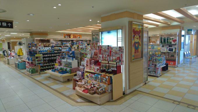 プレイランドがある大丸札幌店4Fにはおもちゃ屋