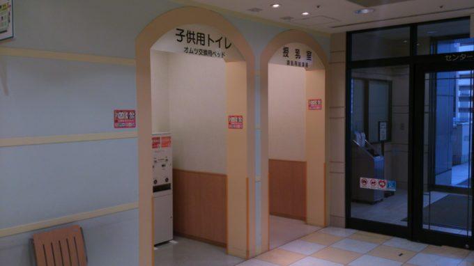 大丸札幌店赤ちゃん休憩室