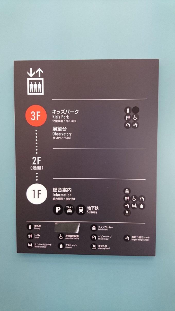 1階から3階まで直通