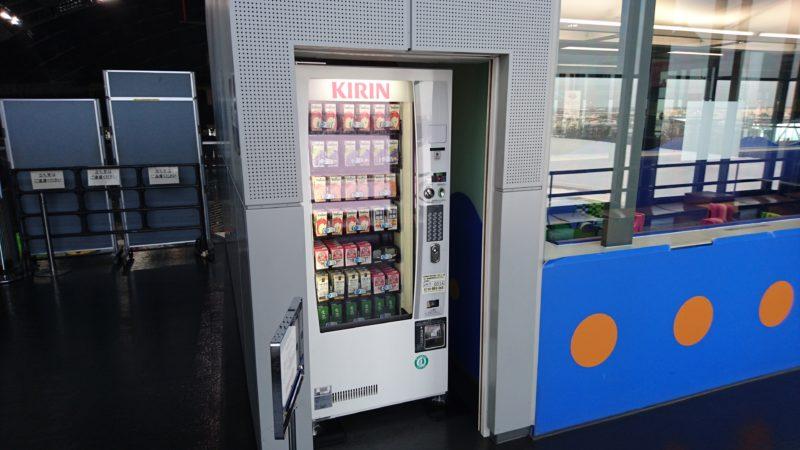 紙パック式自動販売機