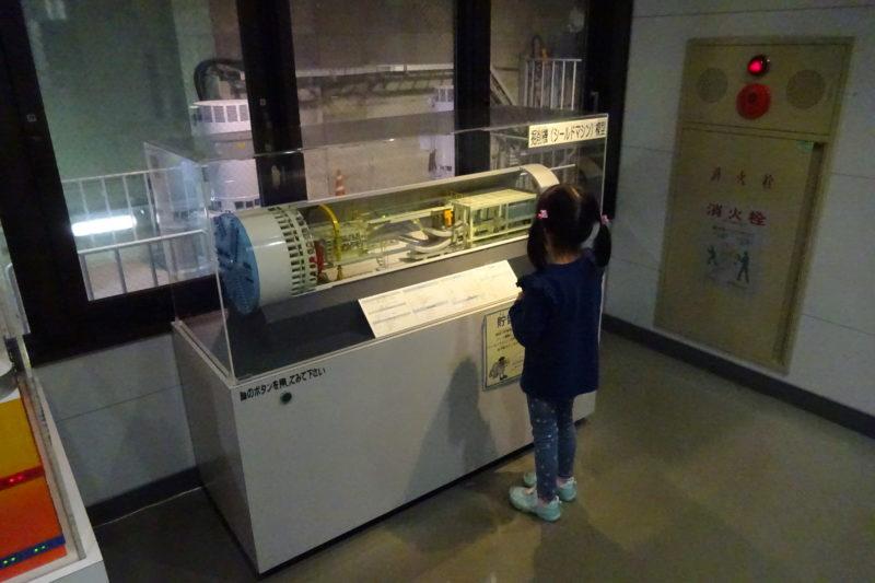 掘削機(シールドマシン)の模型