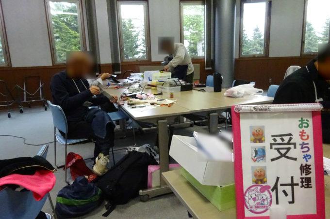 札幌市下水道科学館おもちゃクリニック