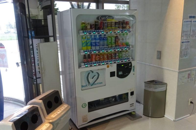 下水道科学館の自動販売機