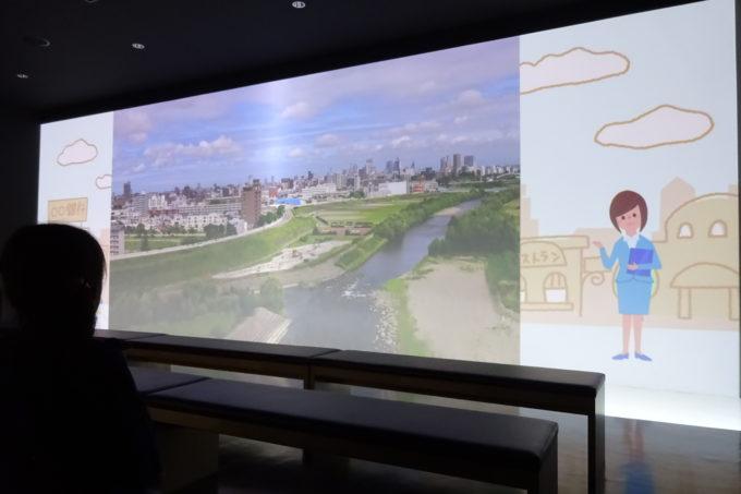 札幌市下水道科学館のワイドビューシアター