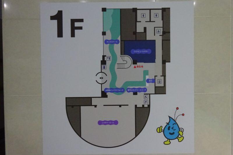 札幌市下水道科学館1階館内図