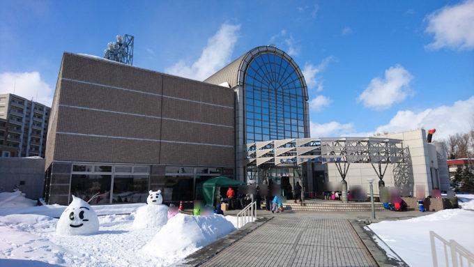 札幌市下水道科学館(北海道札幌市北区)