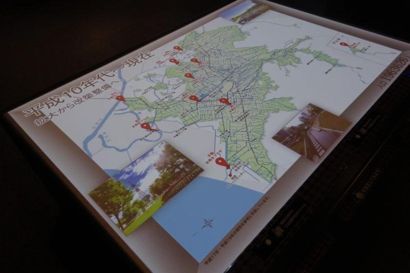 札幌市下水道科学館の下水道計画マスター