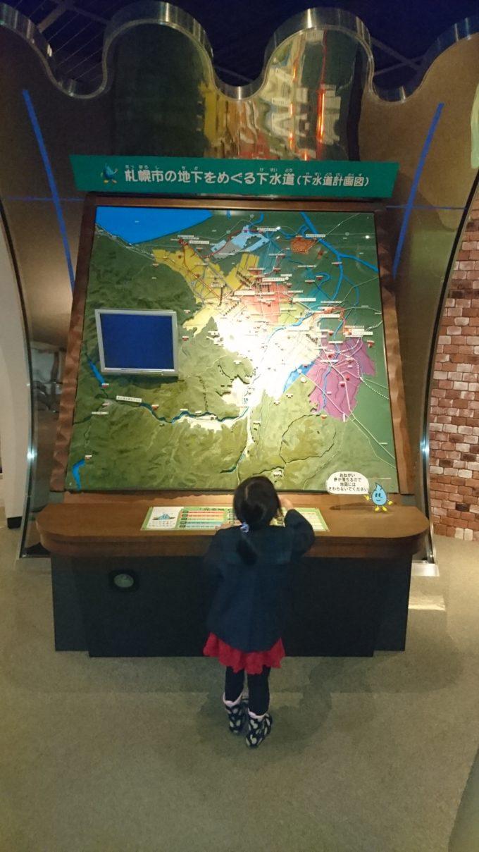 札幌市の地下をめぐる下水道(下水道計画図)