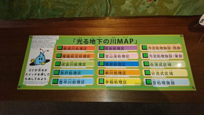 光る地下の川MAP