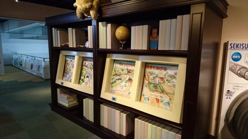 未来の本棚