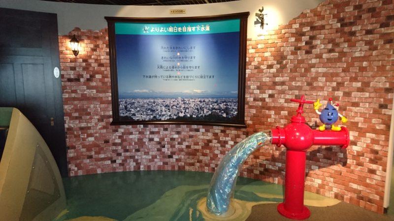 札幌市の下水道が掲げる4つの目標