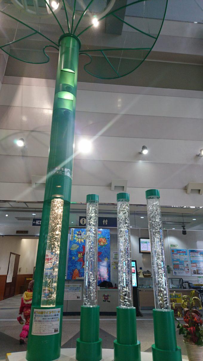 水と生命のシンフォニータワーズ