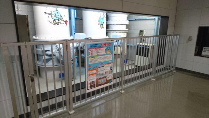 下水道科学館の太陽光採光システム「ひまわり」