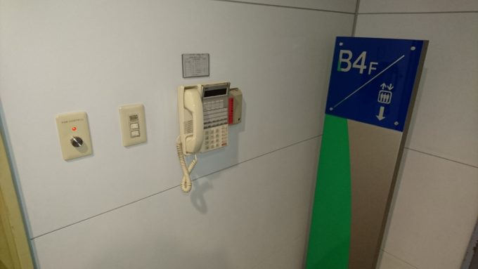 緊急用の電話