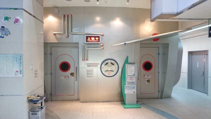 潜水艦をイメージした3Dシアターの潜水艦プクプク号でサブマリンアクアツアー