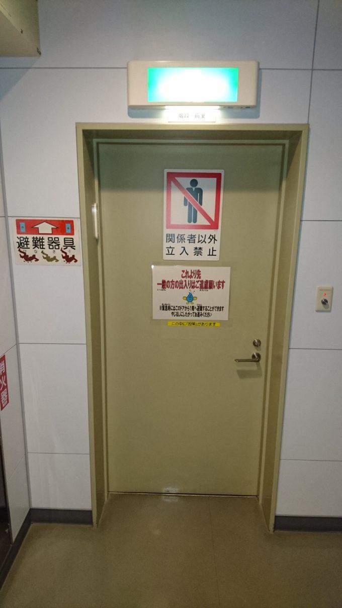 緊急時に1階へ通じる避難階段。