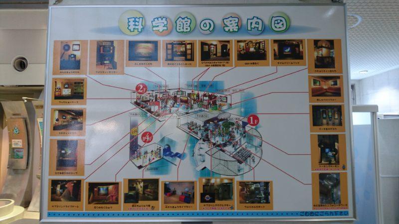 下水道科学館の案内図