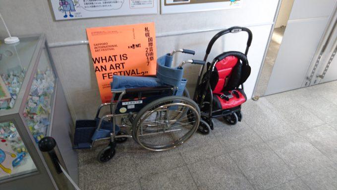 ベビーカーと車椅子の貸出